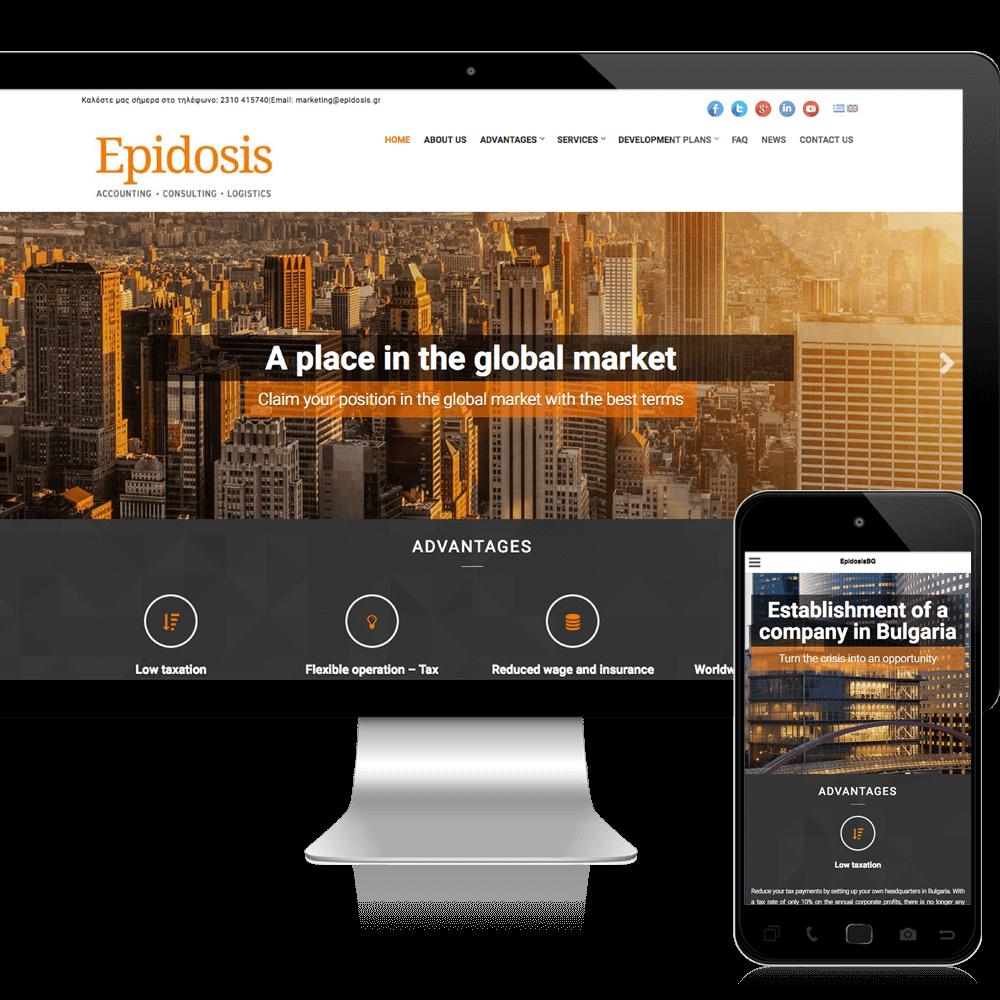 epidosis website desktop and mobile mockups