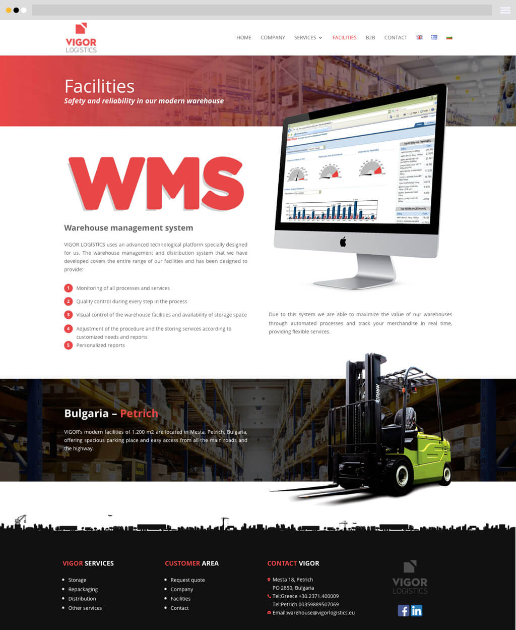 vigor logistics website design facilities